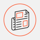 Экс-глава «Коммерсанта» объявил о выкупе газеты «Ведомости» (обновлено)