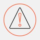 В Москве объявили оранжевый уровень погодной опасности из-за дождя и грозы