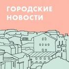 Московские гайд-парки заработают 1 мая