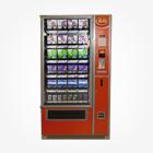 Коробка передач: 10 вендинговых автоматов в Москве, часть 1