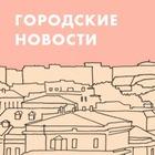 Пассажирам Внукова выдадут планшеты