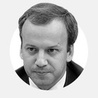Аркадий Дворкович — о влиянии системы «Платон» на цены
