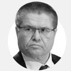 Стихи министра экономики о жажде жизни