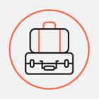 «ЮТэйр» сделает перевозку спортинвентаря бесплатной