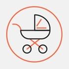 Cобчак расскажет в Ельцин Центре о тайм-менеджменте молодой матери