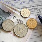 Деньги на стол: Водка, ЖКХ и еще 7 вещей, которые подорожают 1 июля