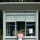 В парке Горького открылся киоск «Хачапури» с грузинским фастфудом