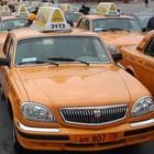 Городские такси оборудовали терминалами для банковских карт