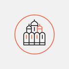 Судебные приставы опечатали «Бургер Кинг» в центре Екатеринбурга