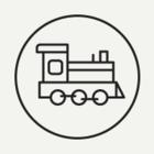 «РЖД» временно прекращает продажу билетов на поезда до Украины