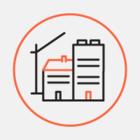 На месте издательского дома «Коммерсантъ» хотят построить новые офисы и квартиры