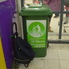 «Ашан» начал собирать пластиковые пакеты