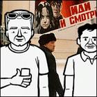 Смотри и ищи: испытание Google в Москве
