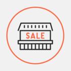 На «Флаконе» открывается магазин одежды «Запорожец»