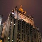 Нью-Йорк в Москве