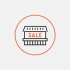 25 % в онлайн-магазине The Body Shop