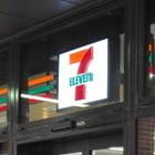 В Москву приходит сеть супермаркетов 7-Eleven