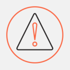 В Москве объявлен «оранжевый» уровень погодной опасности