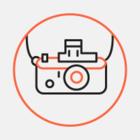 В «Бертгольд-центре» открывается фестиваль фотографии «Присутствие»