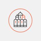 Кубанский митрополит совершит освящение храма в Сочи