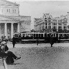 Старинные магазины Москвы