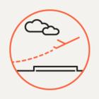 OneTwoTrip запустил бронирование авиабилетов от лоукостеров