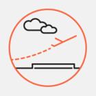 «Аэрофлот» просит продлить допуск на маршруты «Трансаэро»