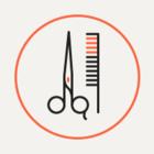 На Гороховой открывается вторая парикмахерская «Букля»