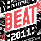 В Москве пройдет международный фестиваль нового документального кино Beat
