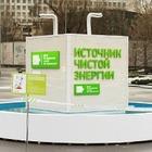 Фоторепортаж: Преобразователь сахарной энергии в парке Горького