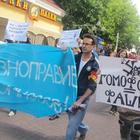 В Москве прошел гей-парад