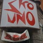 Sko Uno — чудо-магазин обуви в Стокгольме