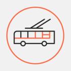 В центре Москвы произошёл сбой в движении троллейбусов