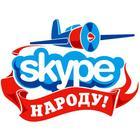 В Москве выпустят справочник skype-адресов чиновников