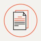 Опровержение информации о введении налога с продаж, состояние авторынка РФ и решение по MSCI