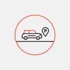 Платную парковку введут ещё на 54 участках на севере Москвы