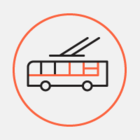 На территории ВДНХ не будут ходить троллейбусы