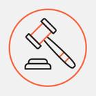 Суд вновь запретил использование логотипа Петербурга от Студии Лебедева