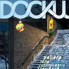 Новый номер журнала Досkи Оnline 58(4)