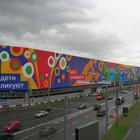 В Москве пройдет фотоохота на незаконную рекламу на исторических зданиях