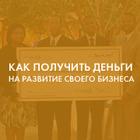 Дети капитана гранта: как получить 580 000 рублей