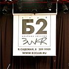 Клуб «Б2» закрыт на три месяца