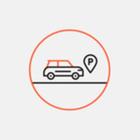 В Москве составят рейтинг такси