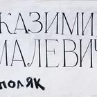В Московском доме фотографии открылась выставка «Россия для всех»