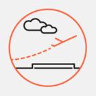 «Аэрофлот» отменил несколько рейсов на 22 июня из-за плохой погоды