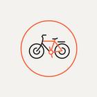 Очередная велопрогулка TweedRun будет посвящена Шерлоку Холмсу