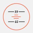 «Одноклассники» — о недопустимости любых ограничений в интернете