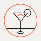 В лофте Contour открылся бар с домашним алкоголем