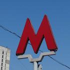 Вход в метро в центре города ограничат 9 мая