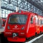 «Аэроэкcпресс» доедет до Рублевки